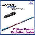 JPX850 右用ドライバー 純正スリーブ付シャフト ミズノ/MIZUNOJPX850ドライバー用スリーブ 装着(右利き用)フジクラ スピーダーエボリューション 474/569/661/757Fujikura Speeder Evolution【送料無料】