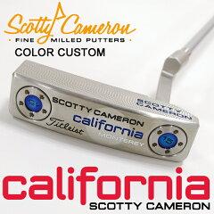 エキセントリックブルー カラーカスタムシーミスト モントレー 2012年モデルスコッティキャメロンScotty Cameron California Monterey Sea Mist【送料無料】 【smtb-tk】