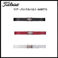 2014モデルTitleist/タイトリスト/日本仕様スネークベルトAABT41【送料無料】