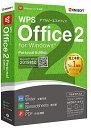 WPS Office 2 Per...