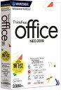 Thinkfree office...