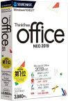 Thinkfree office NEO 2019 Win対応 4549804581903 シンクフリー オフィス ネオ ウィンドーズ Windows ウィンドウズ ウインドウズ ソフト パッケージ版