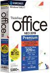 ソースネクスト Thinkfree office NEO 2019 Premium Win対応 パッケージ版 4549804582009 プレミアム ネオ オフィス シンクフリー ウィンドウズ ウインドウズ ウィンドーズ パソコン 表計算