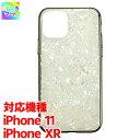 グラス シェル ケース iPhone11/XR ケース Glass Shell Case for iPhone11 (gold) 6.1インチ ……