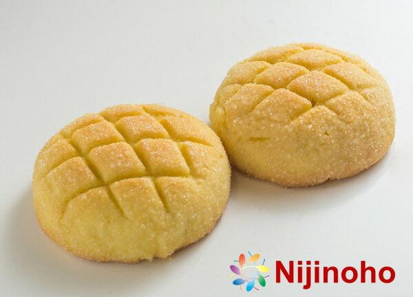 グルテンフリーパン米粉パンメロンパンセット(2個入り)