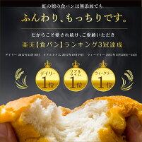 ふっくらおいしい米粉の食パン