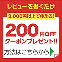 グルテンフリーパン詰め合わせ米粉パン送料無料お試しセット(1)(11種入り)