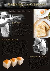 米粉の食パンアレンジ方法ハムエッグ乗せ