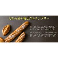 米粉の食パンアレンジ方法生ハム乗せ