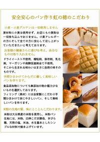米粉の食パンアレンジ方法照り焼き