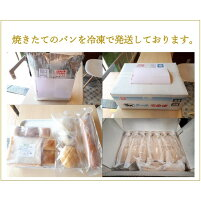 グルテンフリーパン無添加天然酵母米粉パン米粉100%食パン