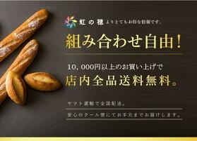 【店内全品ポイント5倍〜1/20(日)23:59まで】グルテンフリーパン無添加天然酵母米粉パン米粉100%食パン(6枚切り)