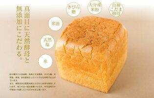 米粉の食パンアレンジ方法たかな