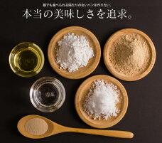 グルテンフリーパン無添加天然酵母米粉100%の食パン