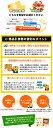仙臺牛たん屋 カレーシチュー詰合せ【商品引換券】 | 二次会 景品 ビンゴ 目録 ボウリング大会 結婚式二次会 二次会景品 結婚式 ゴルフ景品 ゴルフコンペ 結婚式二次会景品 ビンゴ景品 2次会 コンペ 宴会 パーティー 単品 イベント コンペ景品 ビンゴの景品 3