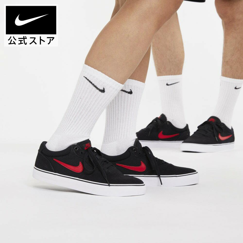 メンズ靴, スニーカー  SB 2 LOW