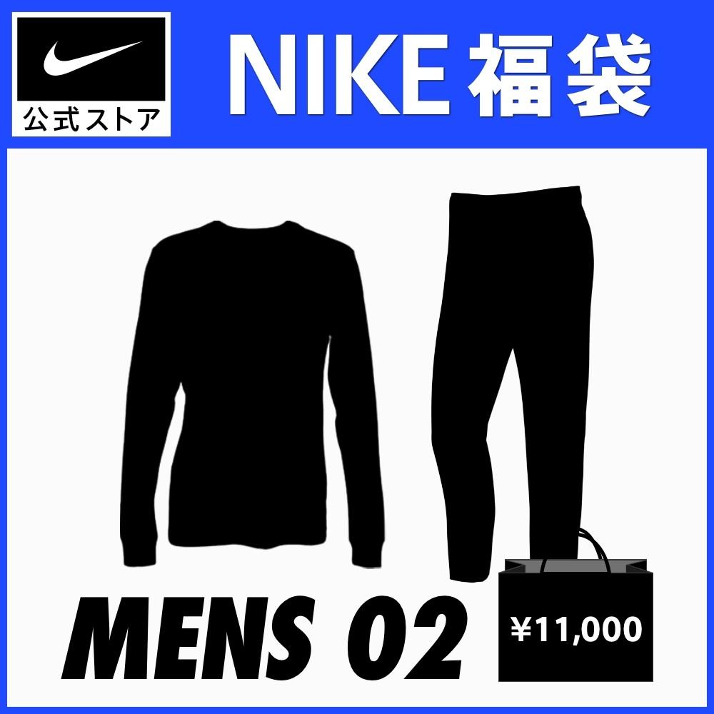 NIKE 福袋11,000円用MENS ウェア 001