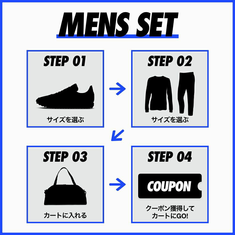 NIKE福袋11,000円用MENSウェア001