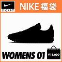 NIKE 福袋11,000円用WOMENS シューズ 001
