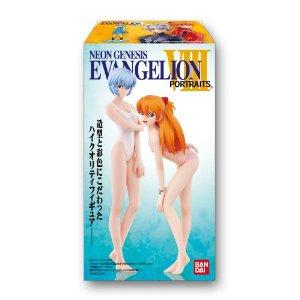 Bandai new century Evangelion PORTRAITS8 candy toy BOX