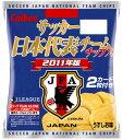 カルビー 日本代表チップス 2011 年度版 (注文後2-3日程度で出荷見込み)