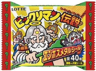 ■予約■ビックリマン伝説 (食玩)BOX 2012年2月21日発売