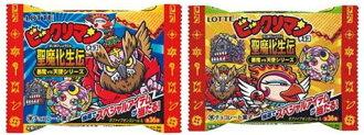 Bikkuriman sacred demon metaplasia biography (due to bonus しょうでん) candy toy BOX