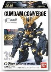 FW GUNDAM CONVERGE(ガンダム コンバージ)7 (食玩)BOX