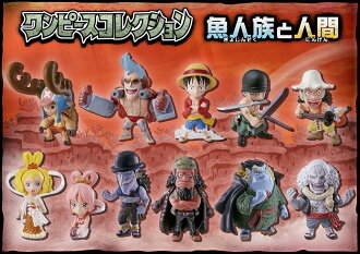 One piece collection of fish-man and man i shokugan ) BOX