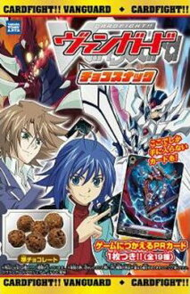 Tomy(takaratomy) fight card! Vanguard chocolate snack (shokugan) BOX (date for card purposes only please purchase. )