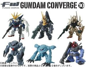 (予約)FW GUNDAM CONVERGE(ガンダム コンバージ)10 (食玩)BOX 2013年4月1日発売