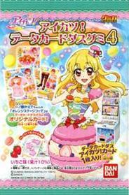 (予約)[お届け日ご注意下さい]アイカツ!データカードダスグミ4 (食玩)BOX 2013年7月