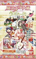 魔法少女大戦ウエハース(食玩)(2014年6月9日発売)