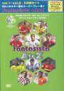 Fantasista AtoZ vol.1〜vol.5 5枚組セット【DVD】