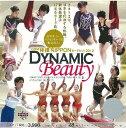 BBM 体操NIPPON カードセット 2012 DYNAMIC BEAUTY