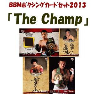 (予約)BBM ボクシングカードセット 2013 「The Champ」■特価カートン(20個入)■ (12月1...