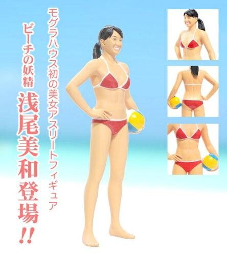 モグラハウス 浅尾美和 リアルフィギュア 赤ビキニ版(直筆サインカード添付)