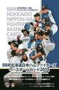 ■セール■BBM 北海道日本ハムファイターズ ベースボールカード 2014 BOX