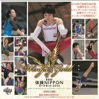 BBMカードセット体操NIPPON 2014 Wings of Gold