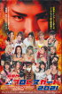 (予約)BBM女子プロレスカード2021BOX(送料無料)4月上旬発売