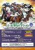 (予約)「2020年・秋G・・セレクション」トレーディングmini色紙BOX2021年4月23日発売予定