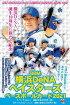 (予約)BBM横浜DeNAベイスターズベースボールカード2021BOX(送料無料)5月中旬入荷予定