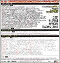 EPOCH 2021 Jリーグオフィシャルルトレーディングカード BOX■3ボックスセット■(送料無料)