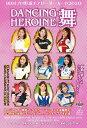 BBM プロ野球チアリーダーカード 2020 DANCING HEROINE -舞- BOX■3ボックスセット■(送料無料)