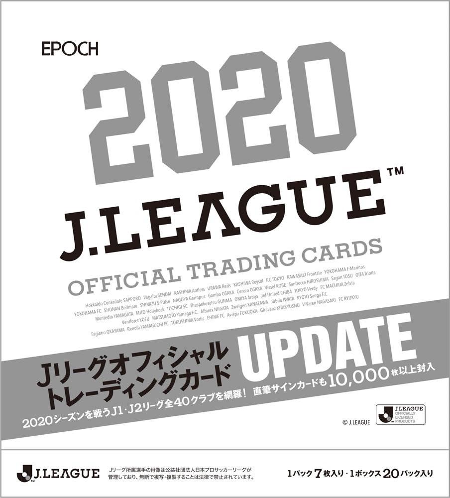 トレーディングカード・テレカ, トレーディングカード 2020 J UPDATE BOX3 1128