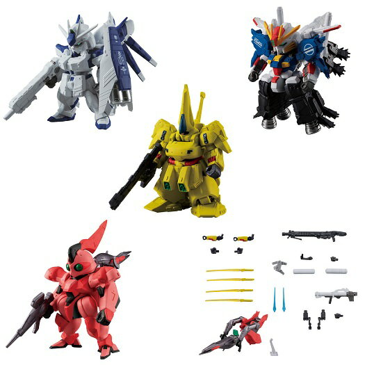 コレクション, 食玩・おまけ FW GUNDAM CONVERGE Plus02BOX 202075