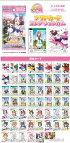 (予約)エンスカイウマ娘プリティーダービークリアカードコレクションガムBOX(食玩)【通常版/再販】2021年8月発売予定