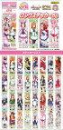(予約)エンスカイウマ娘プリティーダービーロングステッカーガム(食玩)BOX2021年8月発売予定