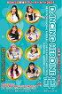(予約)BBMプロ野球チアリーダーカード2021DANCINGHEROINE-華-BOX(送料無料)8月上旬発売