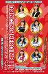 (予約)BBMプロ野球チアリーダーカード2021DANCINGHEROINE-舞-BOX(送料無料)9月下旬発売予定